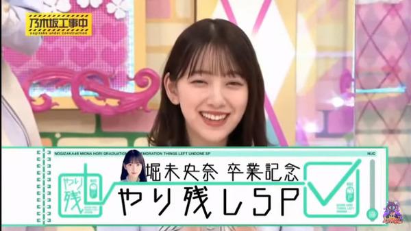 乃木坂46 まとめ 動画
